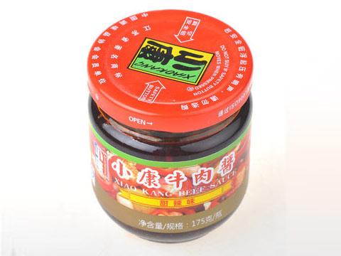 江苏洽康食品有限公司