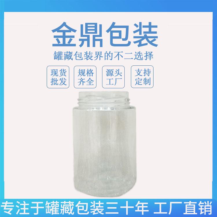 268ml食品瓶