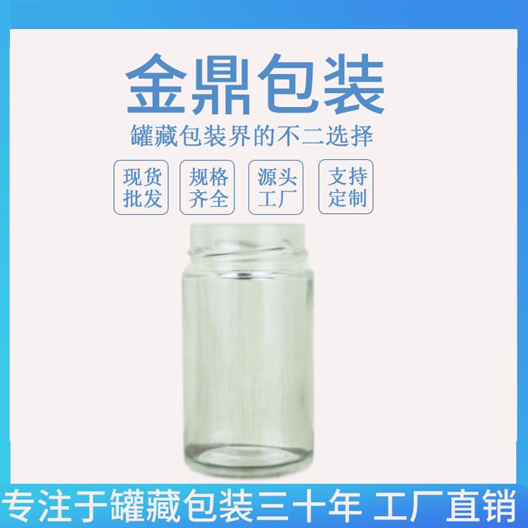 170ml高盖食品瓶